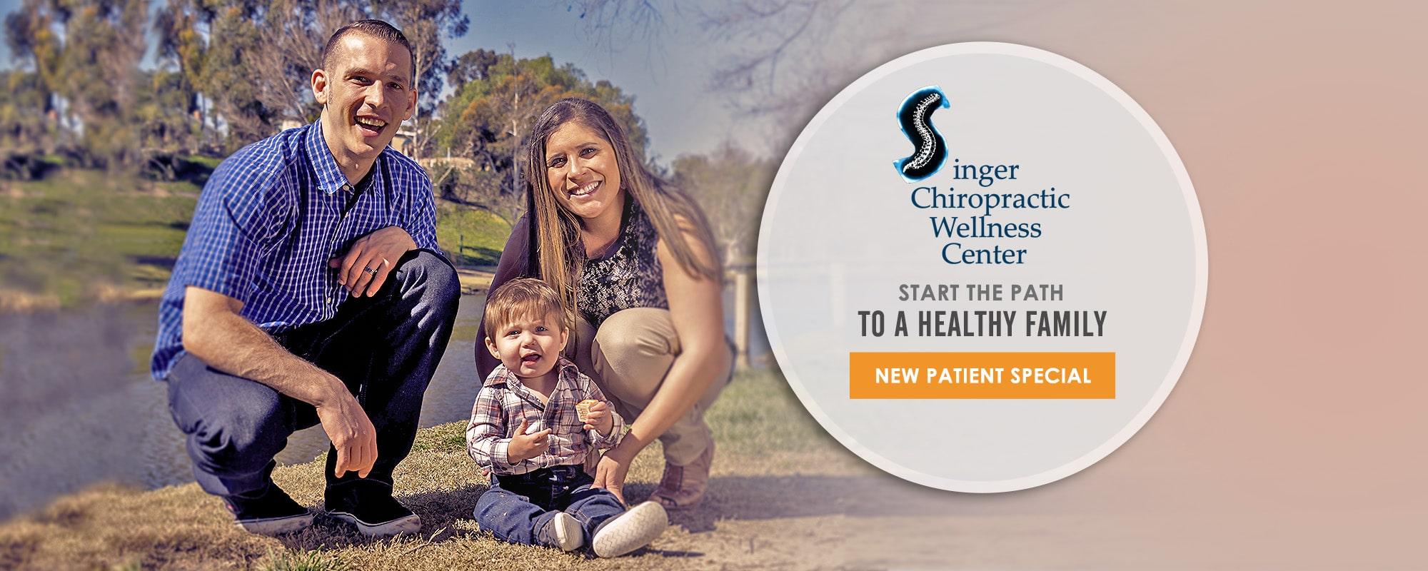 Chiropractor Brea CA Cory Singer